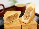 柚子酥(10入)