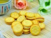 涮嘴ㄟ一口牛軋餅(原味)-溫馨盒