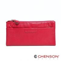 真皮 錢包 可放手機 獨立拉鍊零錢袋兩折長夾 CHENSON 酒紅(W08120-F)