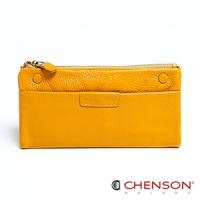 真皮 錢包 可放手機 獨立拉鍊零錢袋兩折長夾 CHENSON 黃(W08120-L)