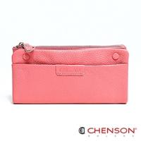 真皮 錢包 可放手機 獨立拉鍊零錢袋兩折長夾 CHENSON 粉紅(W08120-P)
