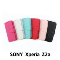【GAMAX 嘉瑪仕】小香款菱格側掀套 Sony Xperia Z2a