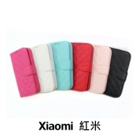 【GAMAX 嘉瑪仕】小香款菱格側掀套 Xiaomi 紅米