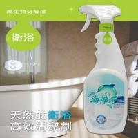 【金德恩】天然鹼衛浴高效清潔劑