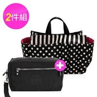 ◤買一送一◢ CHENSON 輕巧旅行二件組(化妝包+袋中袋) (CG70136-3+65477-3)