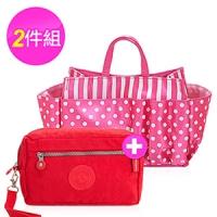 ◤買一送一◢ CHENSON輕巧旅行二件組(化妝包+袋中袋) (CG70136-M+ 65477-F)