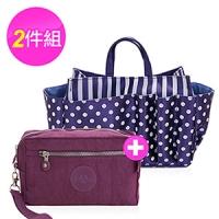 ◤買一送一◢ CHENSON輕巧旅行二件組(化妝包+袋中袋) (CG70136-U+ 65477-U)