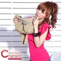 《限時5折》CHENSON吉普賽女郎外口袋斜肩包/卡其(CG70107-K)
