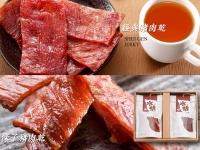 【二入禮盒】A款(條子豬肉乾、經典豬肉乾)