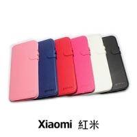 【GAMAX 嘉瑪仕】二代商務型站立側掀套 Xiaomi 紅米