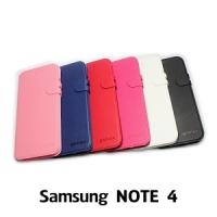 【GAMAX 嘉瑪仕】二代商務型站立側掀套 Samsung NOTE 4