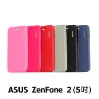 【GAMAX 嘉瑪仕】二代經典超薄套 ASUS ZenFone 2 (5吋)