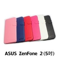 【GAMAX 嘉瑪仕】二代商務型站立側掀套 ASUS ZenFone 2 (5吋)