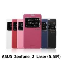 【GAMAX 嘉瑪仕】視窗商務側掀套 ASUS ZenFone 2 Laser (5.5吋)