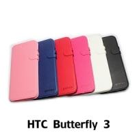 【GAMAX 嘉瑪仕】二代商務型站立側掀套 HTC Butterfly 3