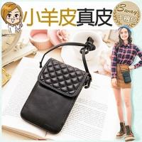 CHENSON iphone羊皮手機包零錢斜背包 黑(W00008-3)