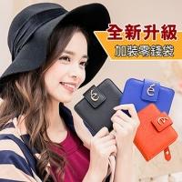 CHENSON 玩色系通用型零錢短夾 橘(GS16026-R)