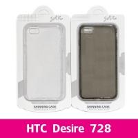 【STAR】防摔空壓殼 HTC Desire 728