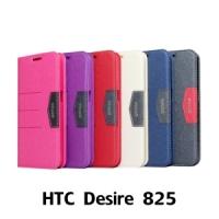 【GAMAX 嘉瑪仕】完美側掀站套 HTC Desire 825