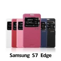 【GAMAX 嘉瑪仕】視窗商務側掀套 Samsung S7 Edge