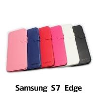 【GAMAX 嘉瑪仕】二代商務型站立側掀套 Samsung S7 Edge