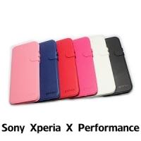 【GAMAX 嘉瑪仕】二代商務型站立側掀套 Sony Xperia X Performance