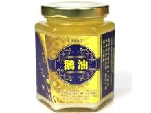 純鵝油(250g)