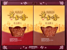 元寶禮盒(杏仁豬肉紙x2)