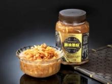 鵝油蔥酥(500g)