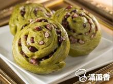 翠綠茶香(抹茶)