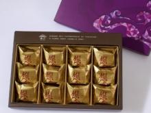 【臻饌】土鳳梨酥12入禮盒(蛋奶素)