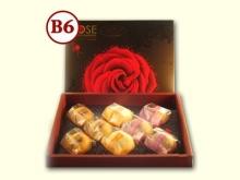 【玫瑰禮盒】綜合酥8入