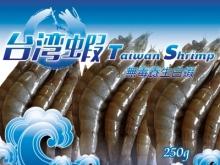 台灣生態無毒白蝦250g