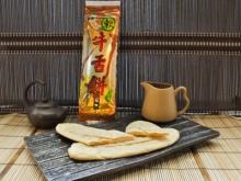 軟式牛舌餅(花生)