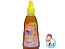 優選台灣龍眼蜂蜜輕巧瓶(360gx1)