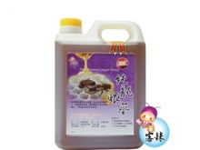 清邁優級純龍眼蜂蜜(1800gx1)