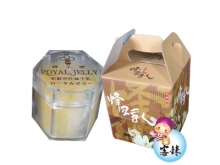 台灣高級生鮮蜂王乳 <低溫配送> (500gx1)