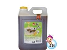 優級純野花蜂蜜(1800gx1)