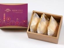 漢坊【典藏】純綠豆椪3入禮盒(蛋奶素)