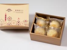 漢坊【典藏】漢坊金沙小月4入禮盒(蛋奶素 )