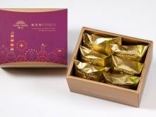 漢坊【典藏】鳳梨核桃6入禮盒(蛋奶素)