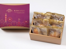漢坊【典藏】焦糖栗子6入禮盒(蛋奶素)