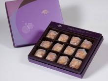 【臻饌】夏威夷豆堅果塔12入禮盒(蛋奶素)