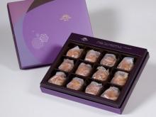 【臻饌】辣味夏威夷豆堅果塔12入禮盒(蛋奶素)