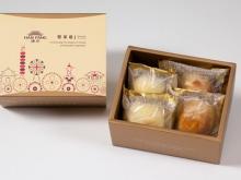 漢坊【典藏】綜合4入禮盒★蛋黃酥*2+漢坊金沙小月*2(蛋奶素)