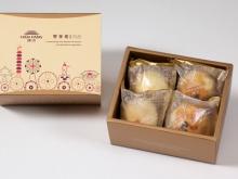 漢坊【典藏】綜合4入禮盒★綠豆小月餅*2+金韻蛋黃酥*2(蛋奶素)