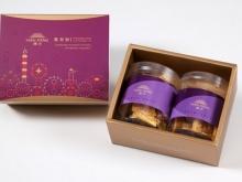 漢坊【典藏】杏福燒手工餅乾2入禮盒(蛋奶素)