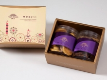 漢坊【典藏】手工餅乾綜合2入禮盒★原味夏威夷豆+薄荷巧克力手工餅乾(蛋奶素)