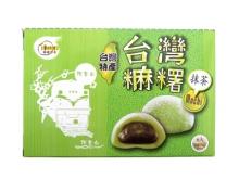 台灣麻糬(抹茶)
