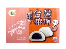 台灣麻糬(紅豆)